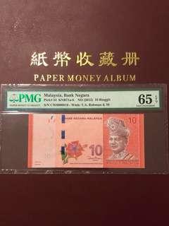 Malaysia 🇲🇾 Rm10 (Low no 18)