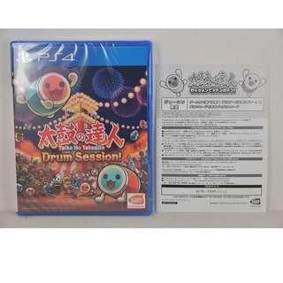 (全新獨家送額外歌曲) PS4 太鼓之達人 合奏咚咚咚 (中文/ 英文/ 日文版)