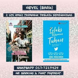 Novel Cik Reen & Encik Ngok Ngek + Lelaki Kiriman Tuhan