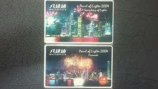 Pearl of Lights 2004 煙花夜景 成人+小童 八達通