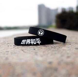 Peace 世界和平 Silicone Wristband