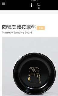 🚚 510 Scraping Board from Taiwan (吴依霖 老师)