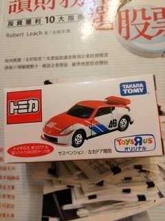 Tomica tomy日本玩具反斗城限定 fairlady z NISMO NSX Civic Typer