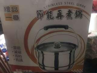 🚚 節能再煮鍋