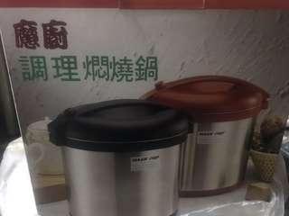 🚚 調理悶燒鍋