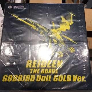 EX合金 雷登 reideen the brave godbird unit gold ver