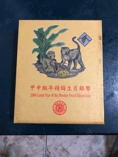 🚚 甲申猴年精鑄生肖銀幣
