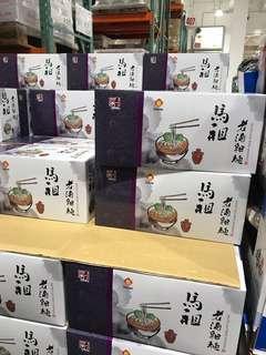 🚚 【 Costco代購 】五木馬祖老酒細麵95gx12包