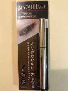 🚚 資生堂 心機Maquillage 自動眼線液筆 咖啡色