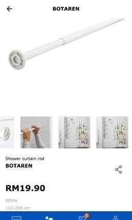 Ikea Shower Curtain Rod & Ring