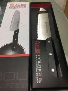 Knife (moving sale)
