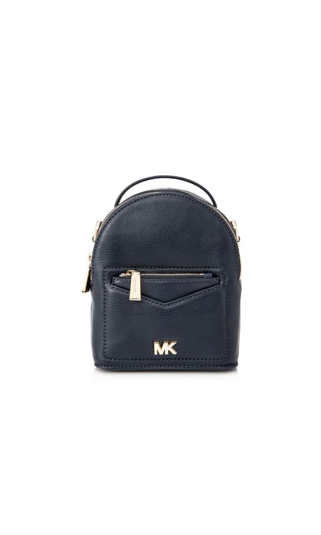 57c2d773e551 Michael Kors Jessa Extra Small Convertible Backpack