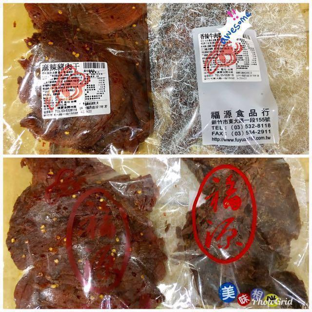 代購大包麻辣豬肉乾/香辣or原味牛肉乾/牛腱絲-新竹福源 250元起