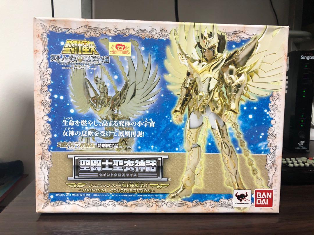 Saint Seiya - God Cloth - Phoenix Ikki, Toys & Games, Bricks