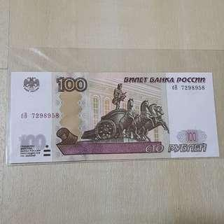 1997 Series Russia 100 Ruble Banknote