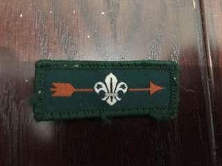 幼童軍銅箭章