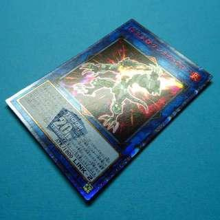 請自行出價 – 收藏卡 遊戲卡 20 週年 紅字全鑽 銀碎 紅碎 SAST-JP048 一張, 祇限郵寄交收, 遊戲王 紅碎