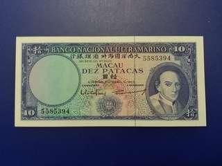8折光頭佬 澳門大西洋海外匯理銀行1963年10圓全新直板UNC(2017年書參巧價UNC賣2500元)