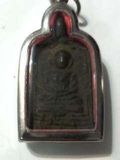 Thai Amulet LP Pipe BE 2478