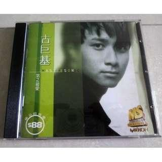 古巨基 Leo Ku CD Mastersonic BMG Japan Denon