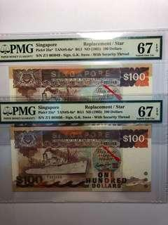 1 pair of Singapore Ship $100 GKS Z/1 Replacement notes running number PMG 67 EPQ