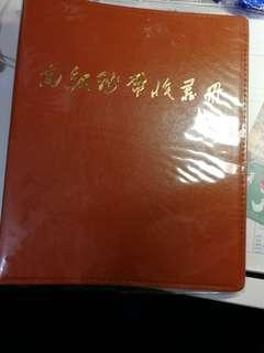 高级纸幣收藏冊(10頁)