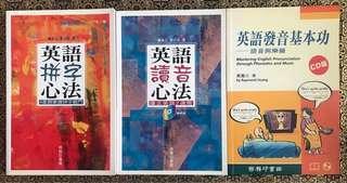英語學習書(二手)