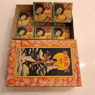 Authentic Vintage Hoi Fong Packaging and Powder