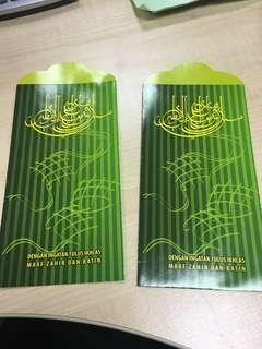 Raya Packet collectible item for authentic collectors