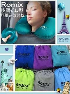 Romix按壓式U型舒壓充氣頸枕