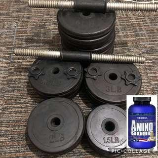 Rubber Dumbbells with Weider Amino 6000 Milk Capsules