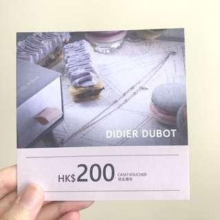 Didier Dubot $200 現金禮券 Cash Voucher Coupon