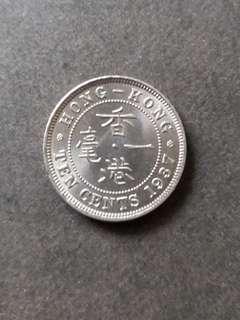 (全新,未流通)香港喬治六世1937年一毫硬幣