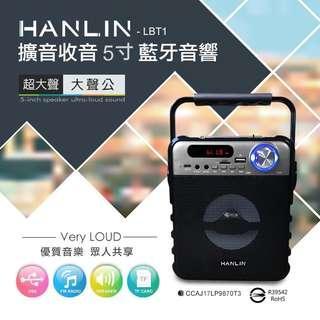 🚚 (原廠公司貨) HANLIN-LBT1 擴音收音5寸藍芽音響