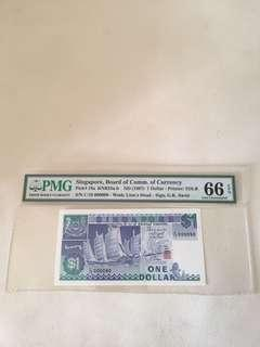 Ship Series $1 With Low Golden Number unc
