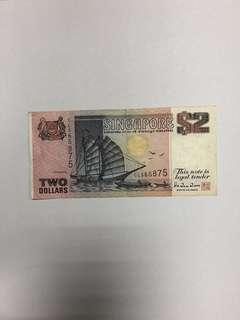 Singapore $2 Ship paper Note