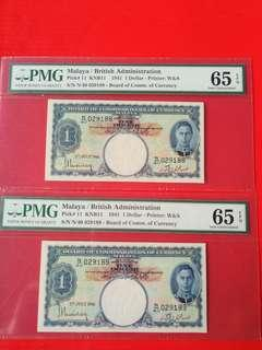 Malaya 1941 KGVI $1 ,2 consecutive runs, sn.N/40 029188/9 ,  Both PMG graded 65 EPQ scarce