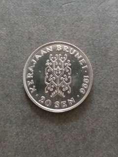 全新亞洲汶萊1996年20 SEN 硬幣