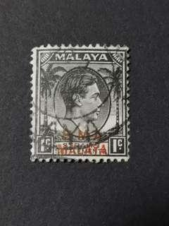 A188 Stamps
