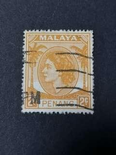 A191 Stamps