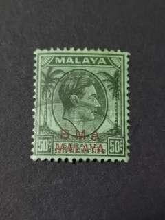 A193 Stamps