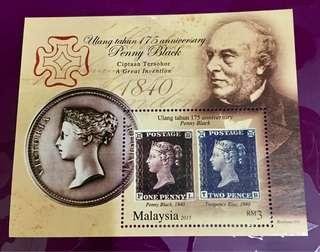 Malaysia Stamps Miniature