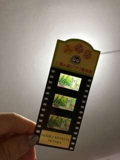Ghibli Museum Mitaka Ticket