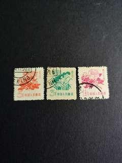 A201 中国人民邮政