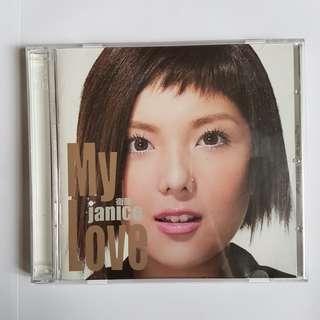CD 衛蘭 My Love Janice