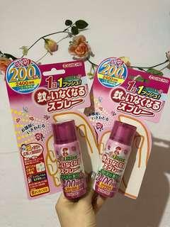 Kincho (Serbia) mosquito spray 200 day 45 mL rose fragrance control for pharmaceutical products (the extermination of mosquitoes)