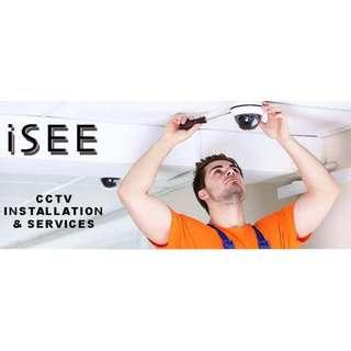 iSee CCTV Installation and Services