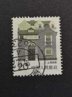 A204 Stamps