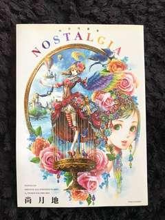 Nostalgia art book by tsukiji nao 2001-2010