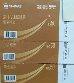 UA 電影禮券 3張x$50售$100,西鐵交收